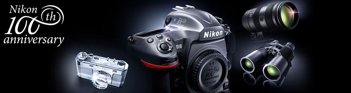 Banner 100 Jahre Nikon