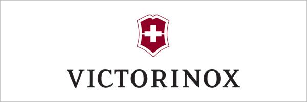 Victorinox Markenshop bei HeinigerAG.ch